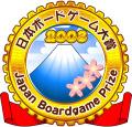JBP2003