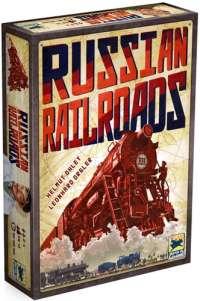ロシア鉄道