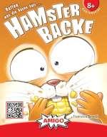 ハムスターの頬袋