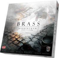 BrassBirminghamJ.jpg