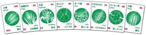ピットデラックス日本語版(コンポーネント)