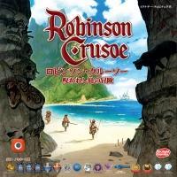 RobinsonCrusoeJ.jpg