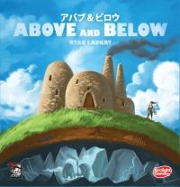 aboveandbelowJ.jpg