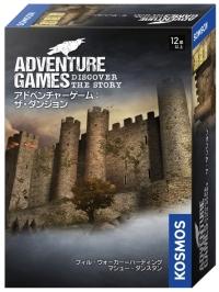 adventuregamedvJ.jpg