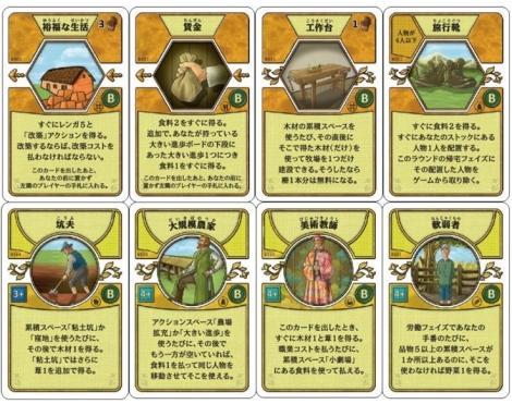 agricolabdeckJ2.jpg