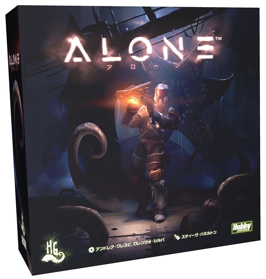 aloneJ.jpg