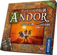 andor-boxJ.jpg