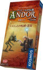 andor-vlJ.jpg