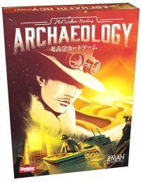 archaeology-newJ.jpg