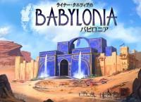 babyloniaJ.jpg