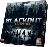 blackouthongkongJ.jpg