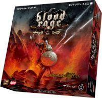 bloodrageJ.jpg