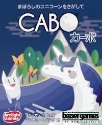 caboJ.jpg