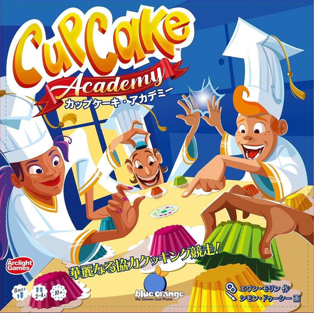 capcakeacaemyJ.jpg