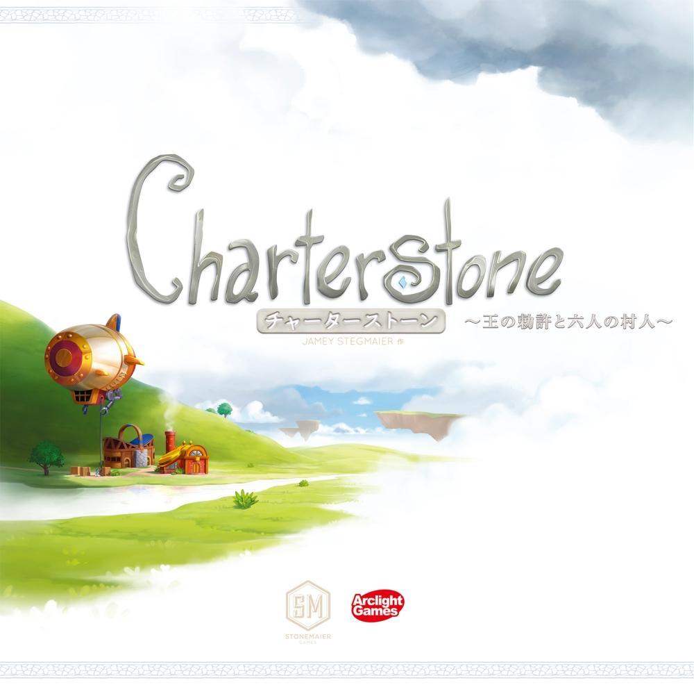 charterstone.jpg