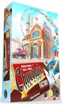 chocolatefactoryJ.jpg