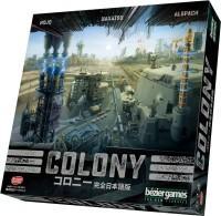 colonyJ.jpg