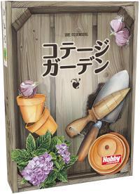コテージガーデン日本語版