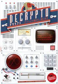 decryptoJ.jpg