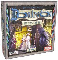 dominionintr2J.jpg