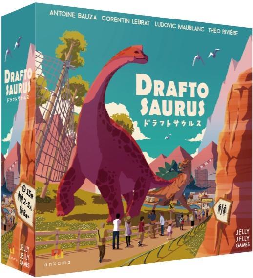draftosaurusJ.jpg