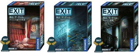 exit789J.jpg