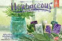 herbaceousJ.jpg