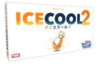 icecool2J.jpg
