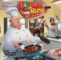 kitchenrushJ.jpg