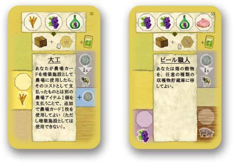 ラ・グランハ日本語版(カード)