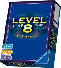 level8J.jpg