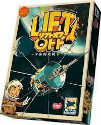 liftoffJ.jpg