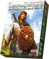 ロード・オブ・スコットランド日本語版