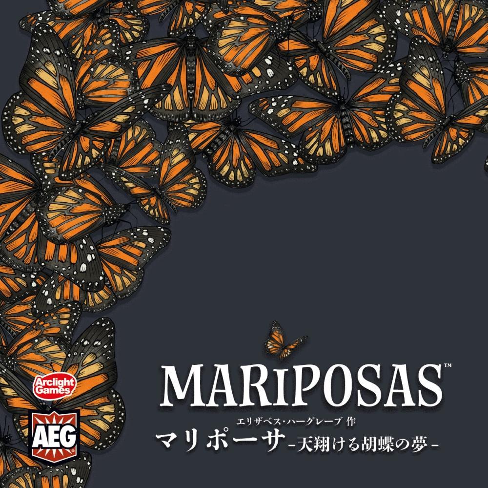 mariposasJ.jpg