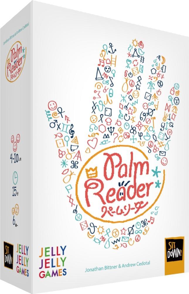 palmreaderJ.jpg