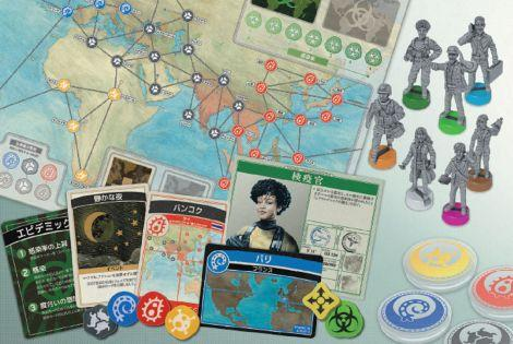pandemic10J2.jpg