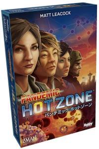 pandemic_hotzoneJ.jpg