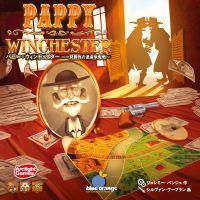 pappywinchesterJ.jpg