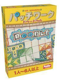 patchwork_doodleJ.jpg