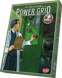 powergridreJ.jpg