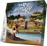 prehistoryJ.jpg