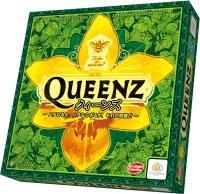 queenzJ2.jpg