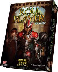 rollplayerJ.jpg