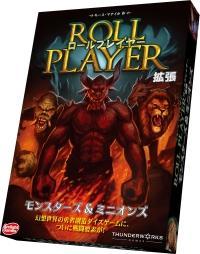 rollplayermmJ.jpg