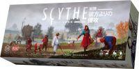 scytheexp1].jpg
