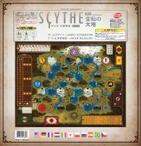 scythembM.jpg