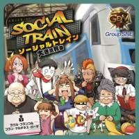 socialtrainJ.jpg
