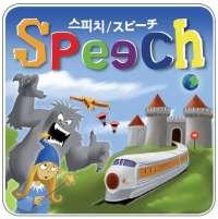 スピーチ多言語版