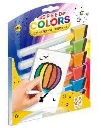 speedcolorsexp1J.jpg