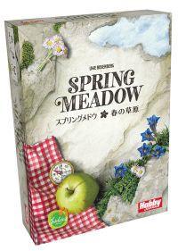 springmeadowJ.jpg